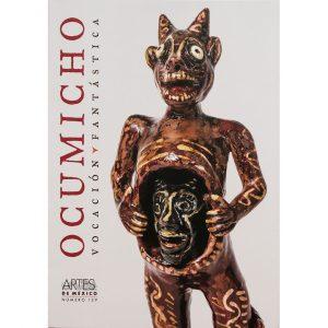 オクミチョ 悪魔 メキシコ 民芸 本